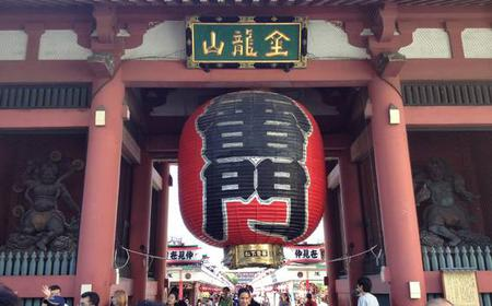 Tokyo: Asakusa and Imperial Palace Day Tour