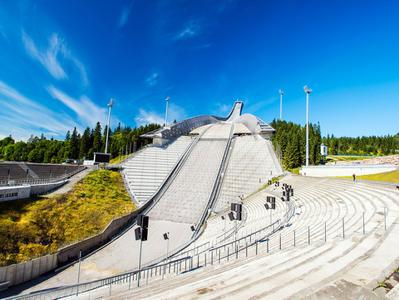 Oslo All Inclusive Sightseeing City Tour