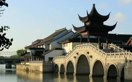 Private Day Tour of Suzhou Highlights Sightseeing