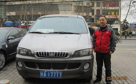Half Day Van/Car Rental Service with Driver in Xi'an