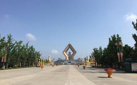 From Xi'an: Day Trip to Famen Temple & Qian Mausoleum