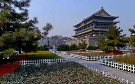 Xian Classic City Bus Tour