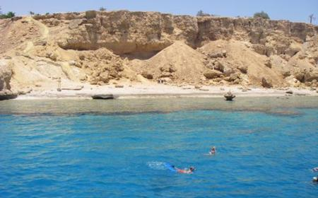 Ras Mohammed Snorkeling Trip by Bus from Sharm El Sheikh