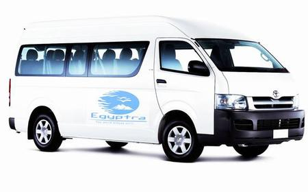 Transfer From Sharm El Sheikh Airport To Hotel In Taba