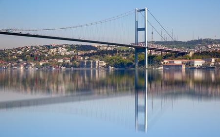 Bosphorus Strait Cruise and Beylerbeyi Palace Tour, Istanbul