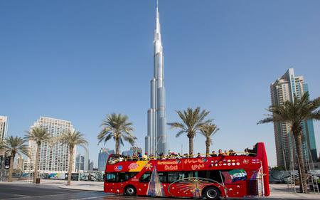 City Sightseeing Dubai: Hop-On, Hop Off, Cruise, Attractions & More!