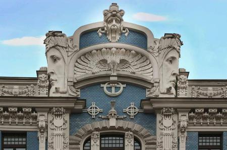 Riga Highlights Tour with Art Nouveau Museum