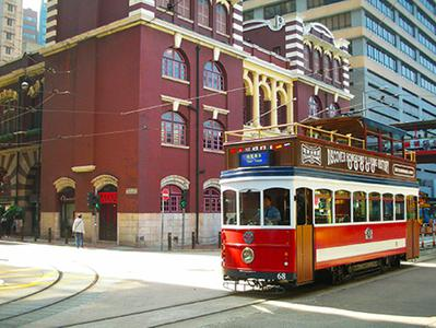 Hong Kong TramOramic Tour with 2-Day Hop On Hop Off Regular Tram Pass