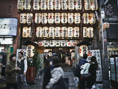 Kyoto Night Walking Tour in Gion Pontocho and Teramachi