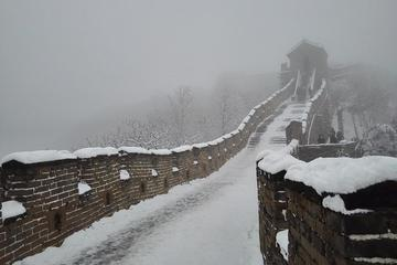Private Hiking Day Tour: Go Beyond The Great Wall