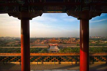 Private Day Tour: Tian'anmen Square, Forbidden City and Mutianyu Great Wall