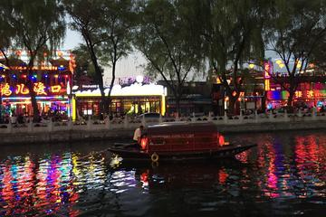 Private Beijing Night Tour: Yandaixiejie Hutong Family Dinner With A Cruise Ride At Houhai Lake