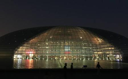 Small Group: Beijing Illuminations Night Tour