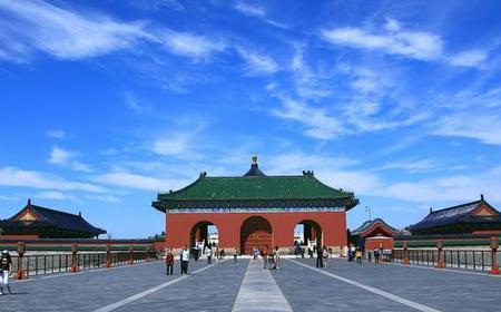 Temple of Heaven & Hong Qiao Market Beijing Tour