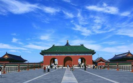 Half Day Trip: Temple of Heaven and Hongqiao Market