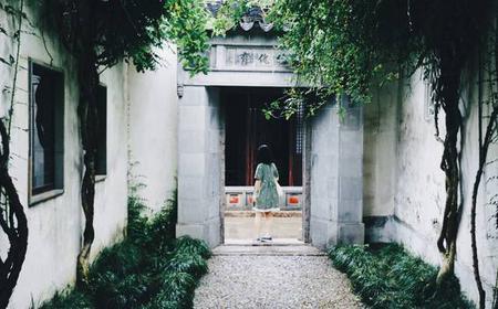 Suzhou: Half-Day UNESCO Protected Gardens Tour
