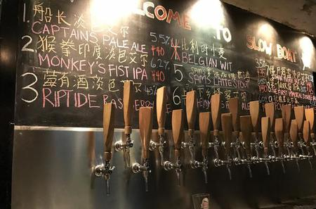 Evening Food Tour followed by Brewery Taproom Hopping at Slow Boat in Beijing