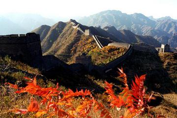 Private Hiking Day Tour At Huangyaguan Great Wall