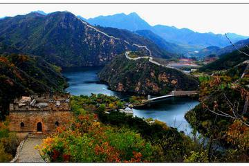 Private Transfer To Huanghuacheng Great Wall