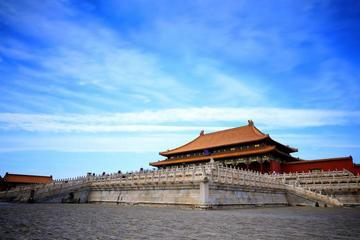 Private Day Tour: Tiananmen Square, Forbidden City, Mutianyu Great Wall