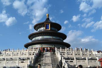 Private 2-Day Beijing Classic Tour Combo Package