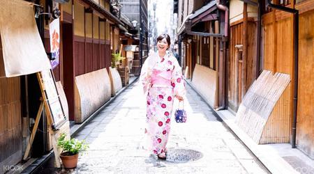 Gion Kimono Experience