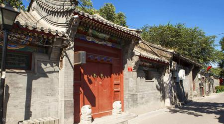 Beijing Capital Museum & Hutong Tour