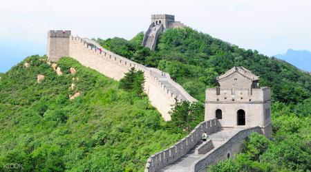 Great Wall at Badaling & Ming Tombs