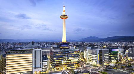 Kyoto Tower Admission Ticket