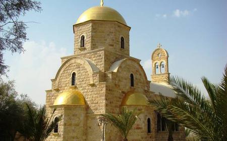 From Amman: Bethany & the Dead Sea
