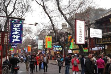Private Half-Day Cultural Walking Tour of Xi'an