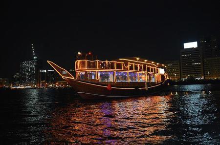 Dubai City Tour and Dhow Cruise Combo