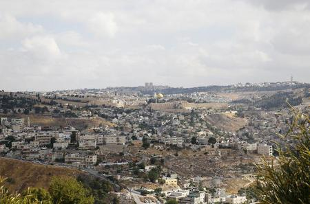 Jerusalem Classic Private Day Tour