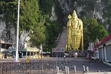 2 in 1 Kuala Lumpur City and Batu Caves Tour