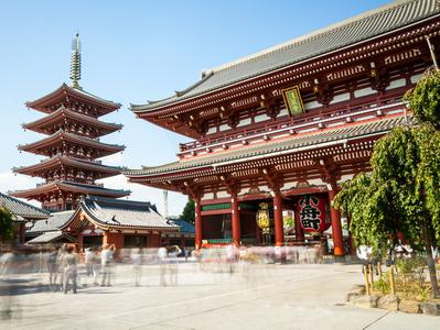 Tokyo WTC Sensoji Temple and Imperial Palace Afternoon Tour + Sumida Cruise