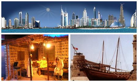 Dubai Half-Day Orientation Tour