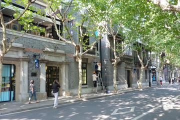 Private Walking Tour In The Former French Concession