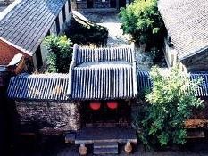 1-Day Capital Museum and Hutong Tour from Beijing