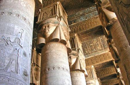 Private Tour: Dendara from Luxor