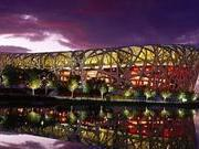 1-Day Hutong, Lama Temple, Panda Zoo, Jingshan Park and Olympic Stadiums Tour from Beijing