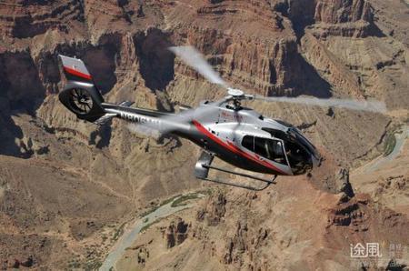 Grand Canyon & Skywalk Helicopter Tour - Skywalk Odyssey