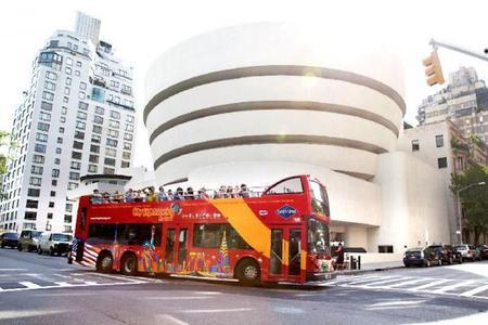 New York Uptown Treasures & Harlem Double-Decker Tour