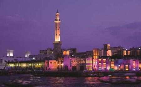 Traditional Dubai Half-Day City Tour with Transfers