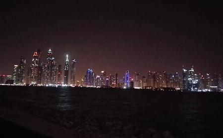 Dubai by Night with Burj Khalifa Entrance Ticket