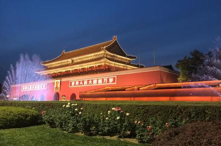 Small Group Beijing Illuminations Night Tour
