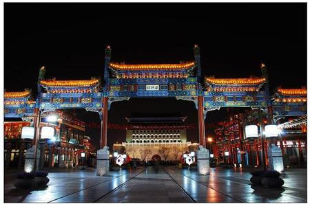 Beijing Private Night Walking Tour: Qianmen Street, Tian'ammen Square and Wangfujing Street