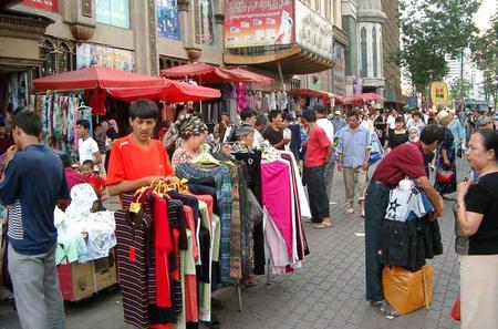 Private Urumqi Day Tour