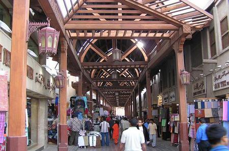 Private Tour: Dubai Heritage History Culture and Shopping Tour Including Dubai Museum