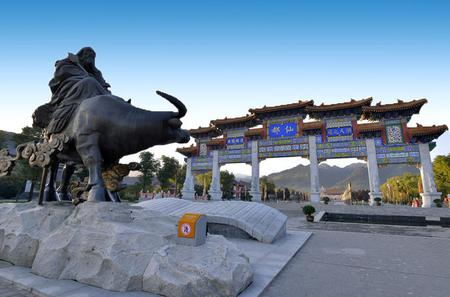 Xi'an Private Taoist Day Tour: Chongyang Palace and Louguantai