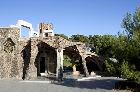 Colonia Güell and Gaudi Crypt Entrance Ticket